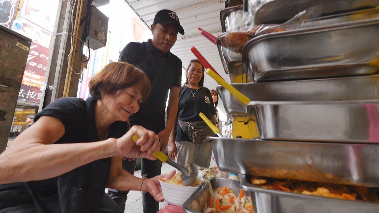 สามัญชนคนไทย - นักหาบมืออาชีพ