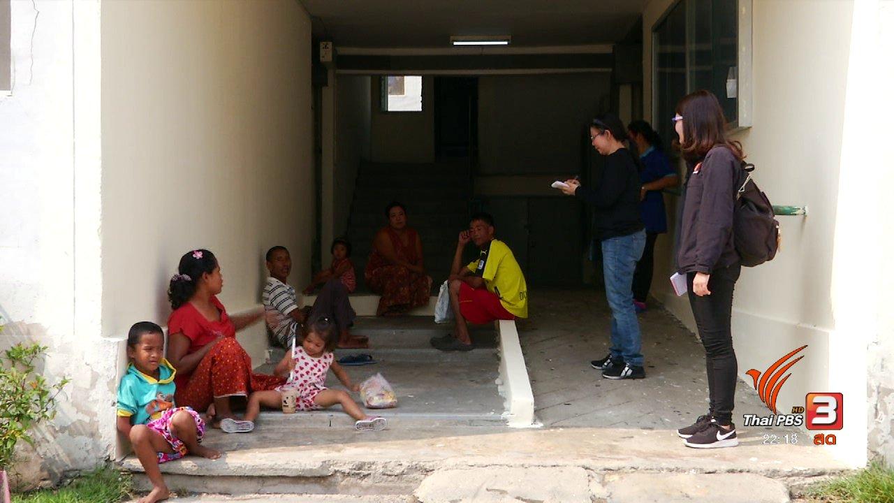 ที่นี่ Thai PBS - ที่นี่ Thai PBS : นำร่องจัดโซนนิ่งที่พักอาศัยแรงงานข้ามชาติ