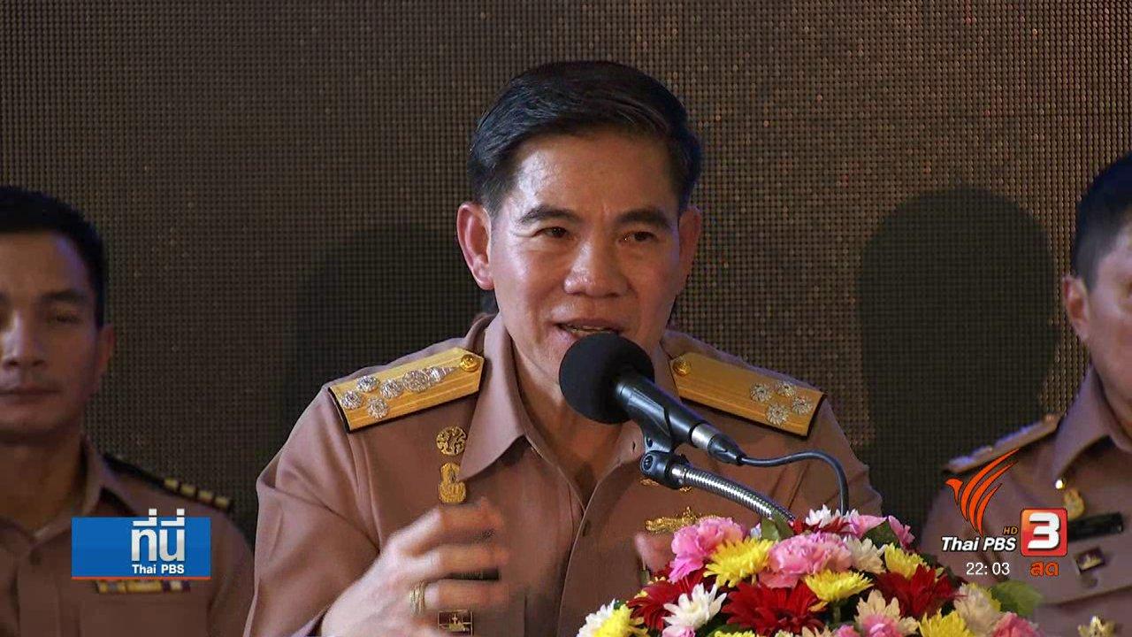 """ที่นี่ Thai PBS - เจาะคำแถลงกองทัพเรือ """"เรือดำน้ำลำที่ 2"""""""