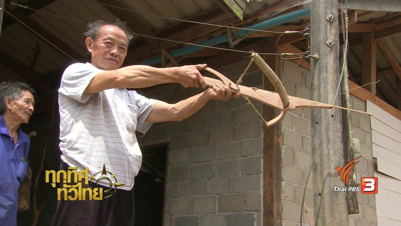 ทุกทิศทั่วไทย - จุฑามาศ พาตะลุย : การทำหน้าไม้