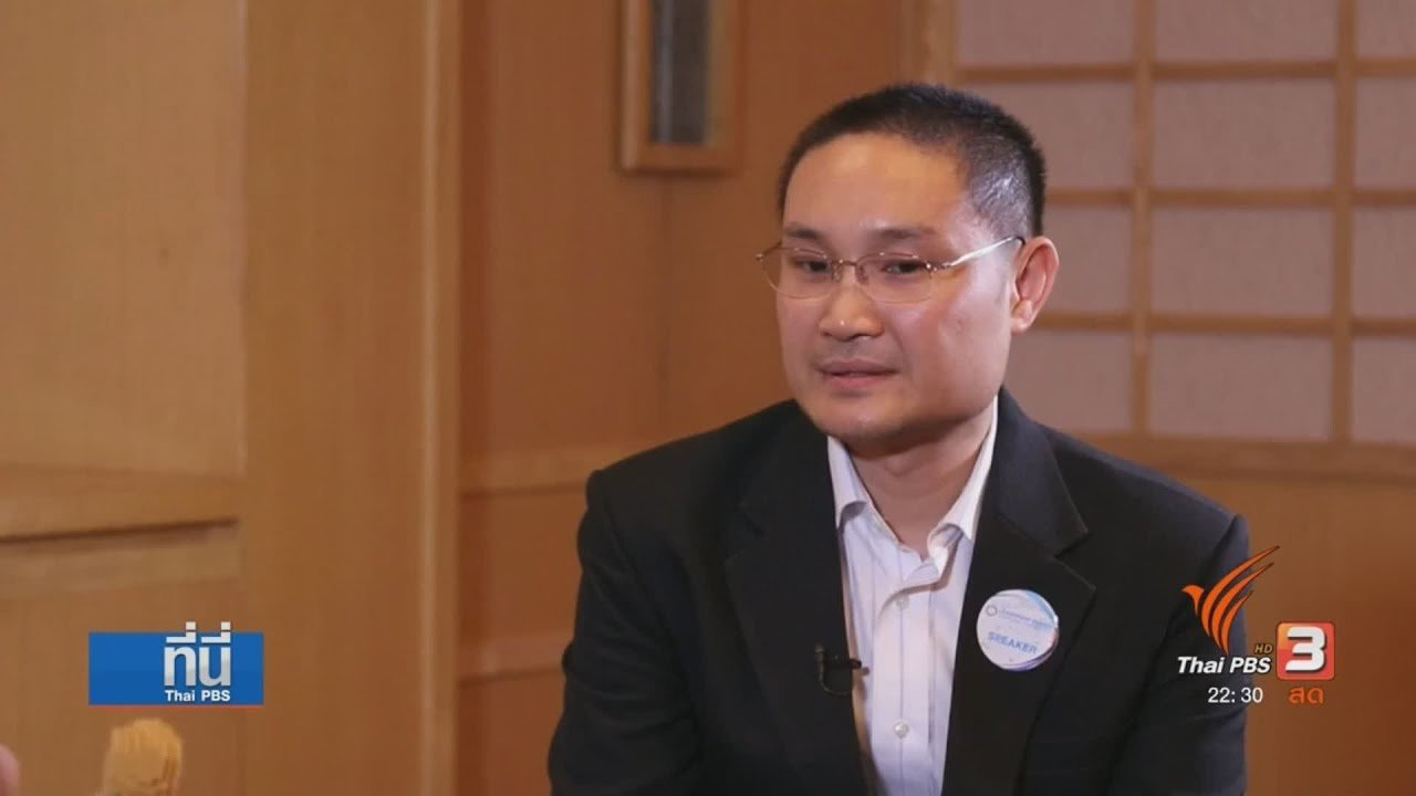 ที่นี่ Thai PBS - Social Talk : วิศวกรไทยใน NASA