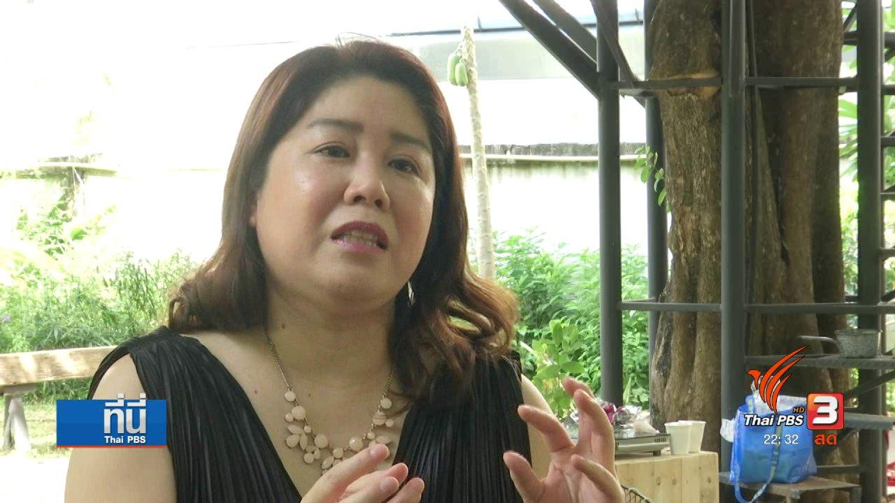 ที่นี่ Thai PBS - วาระซ่อนเร้น ซาอุฯ ตัดสัมพันธ์กาตาร์