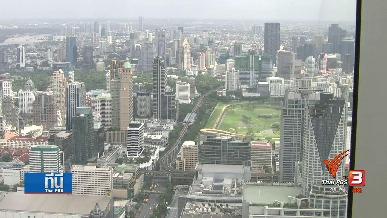 ที่นี่ Thai PBS - วสท. แนะนำ ไทยควรมีกฎหมายควบคุมวัสดุก่อสร้าง