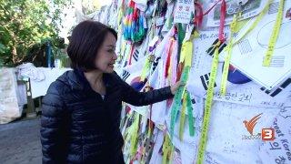 มีนัดกับณัฏฐา นัดนี้ที่คาบสมุทรเกาหลี: กลิ่นอายสงครามกับความหวังสู่สันติภาพ