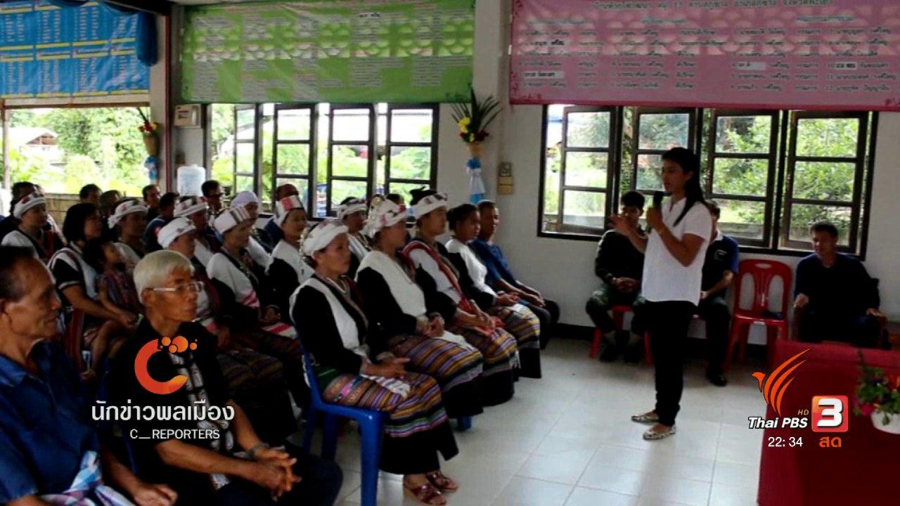 """ที่นี่ Thai PBS - นักข่าวพลเมือง : """"ห้วยไฟวัฒนา"""" หมู่บ้านสารสนเทศเพื่อการพัฒนา"""