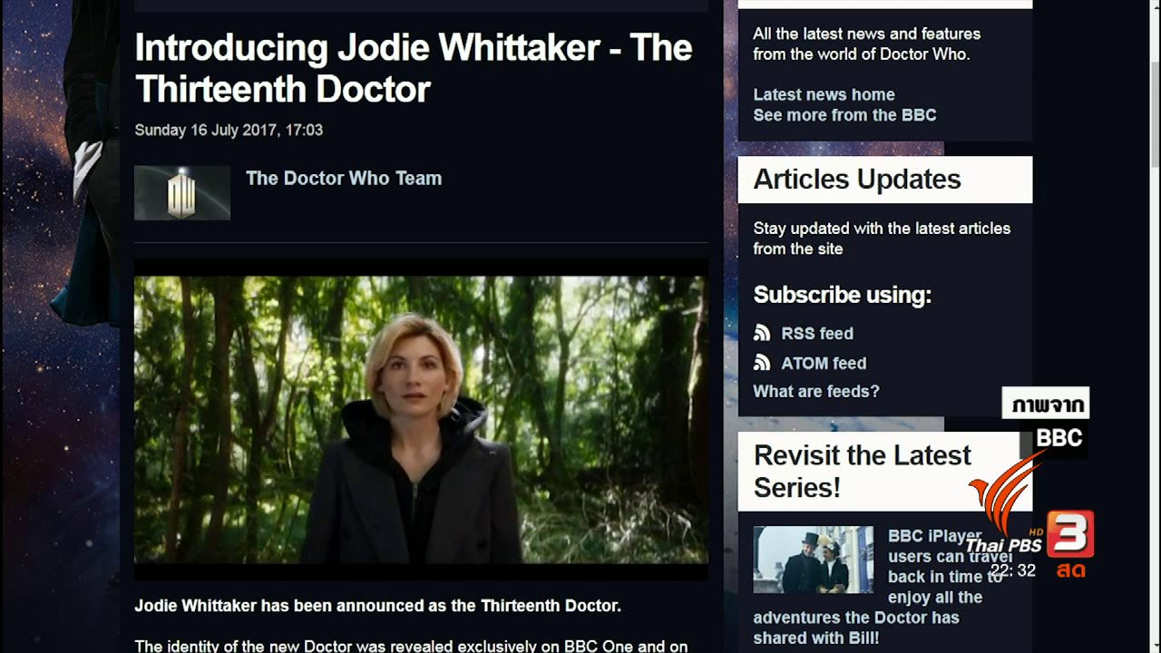 ที่นี่ Thai PBS - ดาราหญิง เป็น Time Lord แห่ง Dr.Who