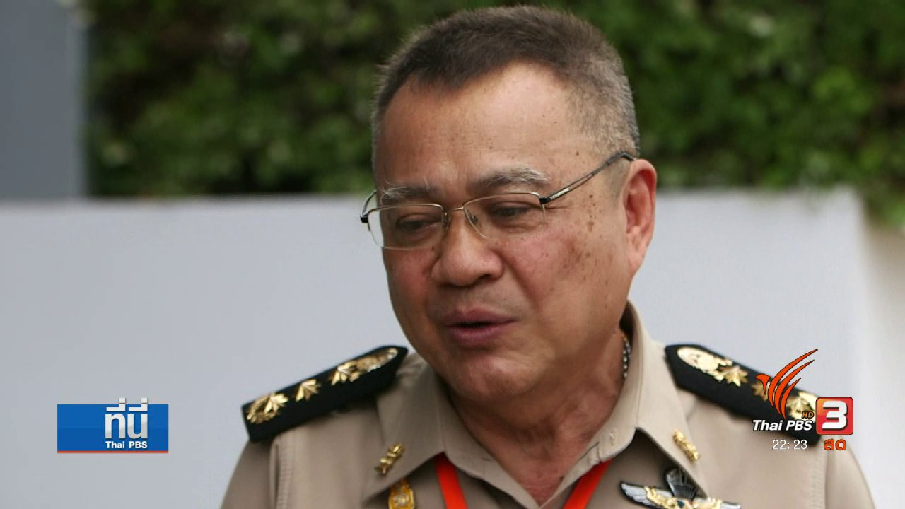 ที่นี่ Thai PBS - เรือนจำต้นแบบ เคารพสิทธิผู้ต้องขัง