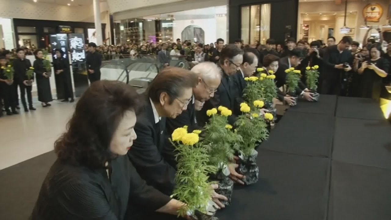 ที่นี่ Thai PBS - ประชาชนถวายความอาลัย ยืนสงบนิ่ง 89 วินาที