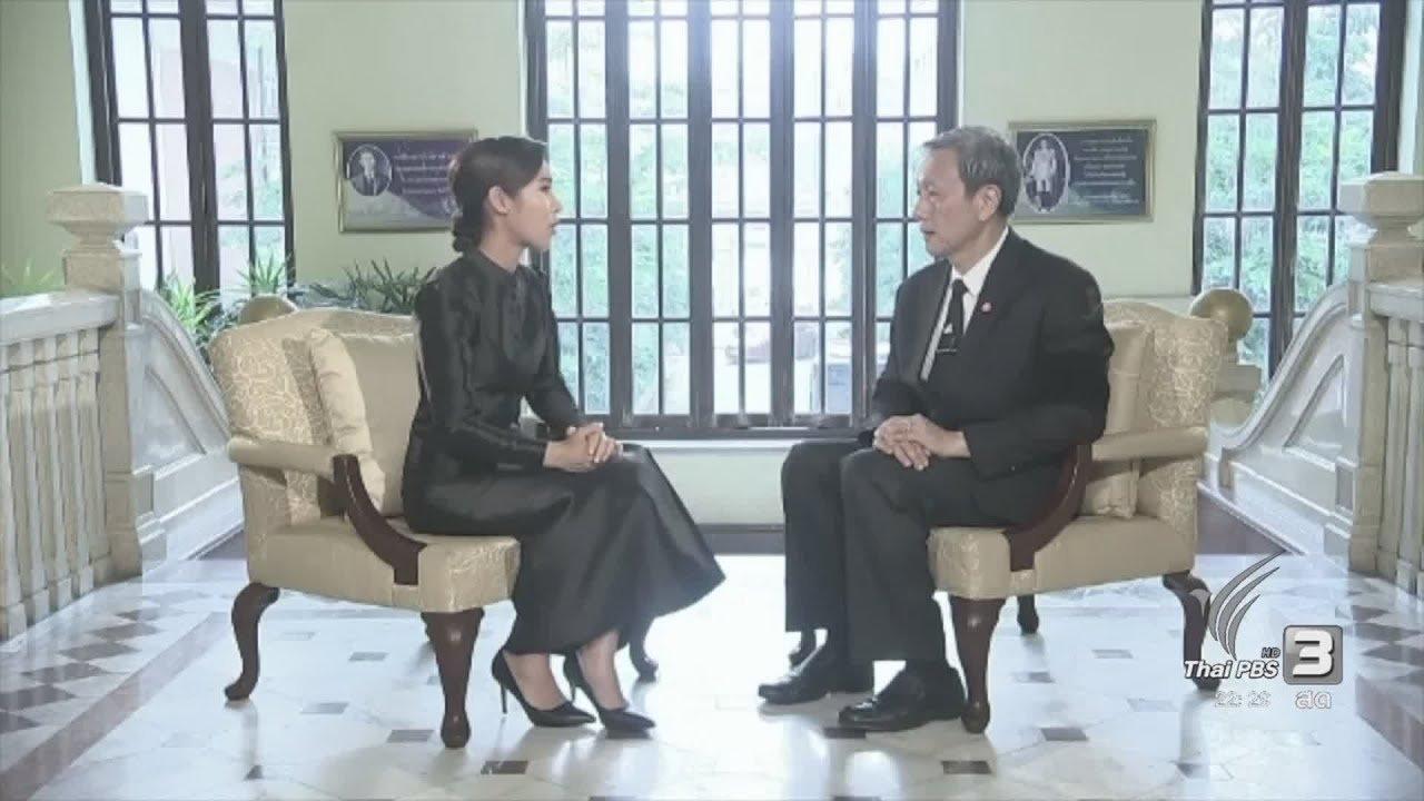 ที่นี่ Thai PBS - Social Talk : พระจริยวัตรที่งดงามของ พระบาทสมเด็จพระปรมินทรมหาภูมิพลอดุลยเดช