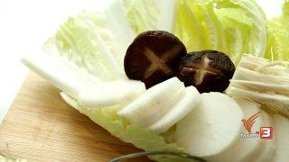 คนสู้โรค เมนูผักต้มลดน้ำหนัก