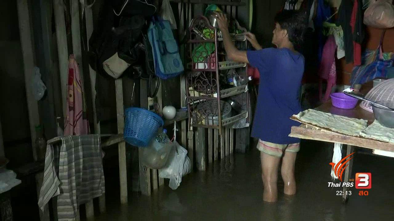 ที่นี่ Thai PBS - ชาว จ.นนทบุรี ตั้งข้อสังเกตการปล่อยน้ำของกรมชลประทาน