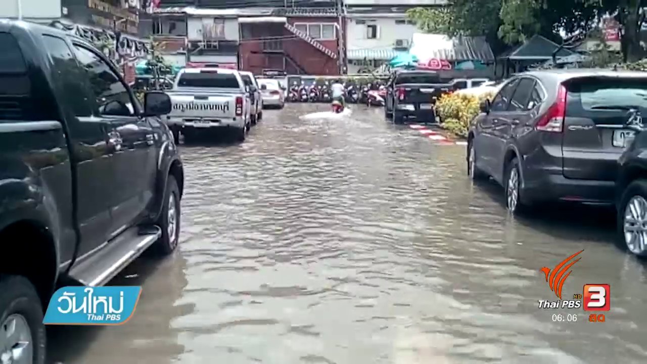 วันใหม่  ไทยพีบีเอส - น้ำเจ้าพระยาไหลเข้าท่วมตัวเมือง จ.นนทบุรี