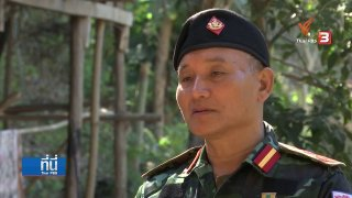 ที่นี่ Thai PBS 69 ปี ปฏิวัติกะเหรี่ยง KNU