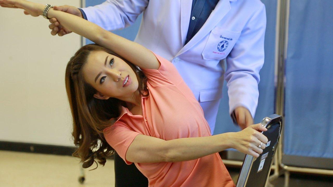คนสู้โรค - รู้สู้โรค : กายภาพบำบัดกลุ่มโรควัยทำงาน