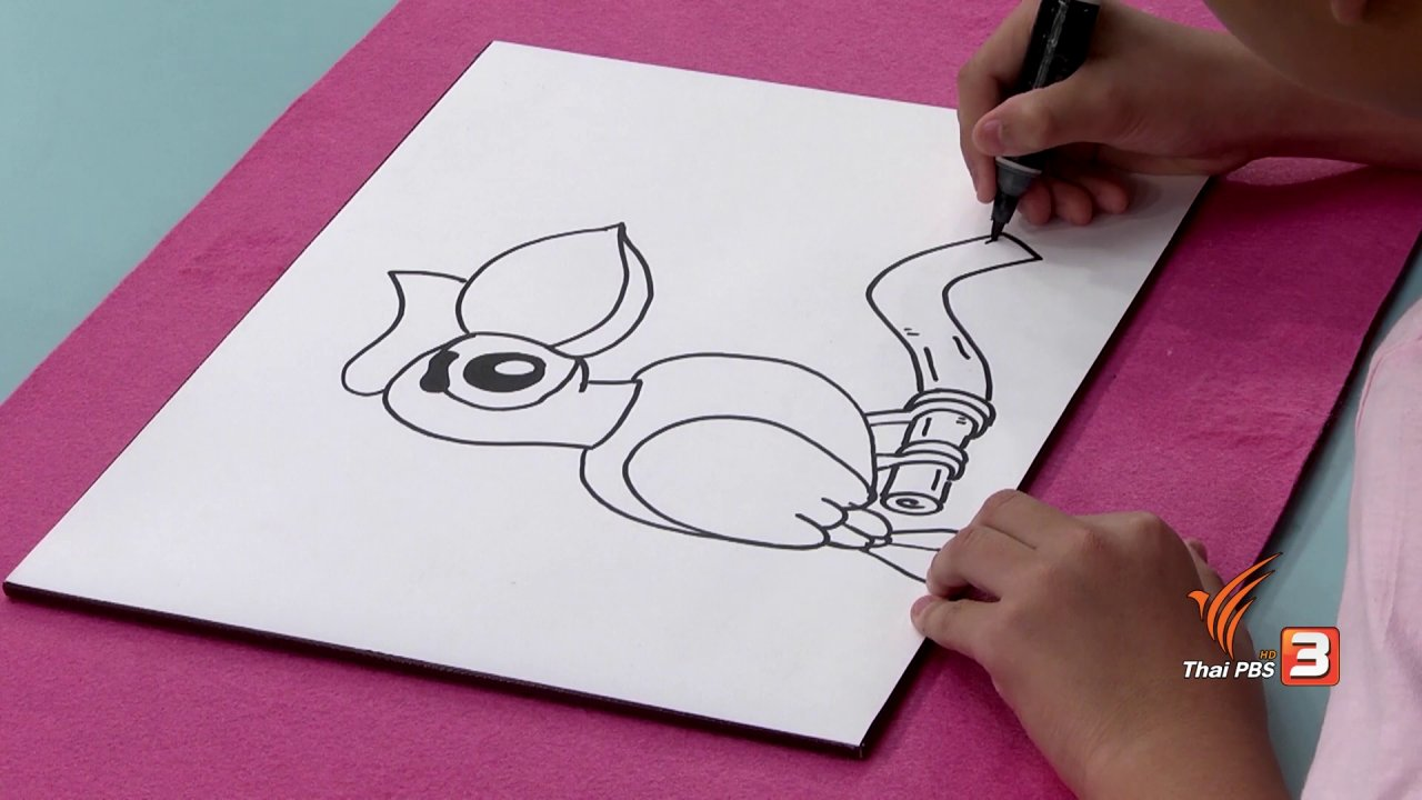 สอนศิลป์ - ไอเดียสอนศิลป์ : วาดนกเงือก