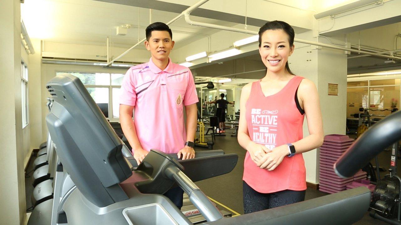 คนสู้โรค - วิธีออกกำลังกายบนลู่วิ่งไฟฟ้า