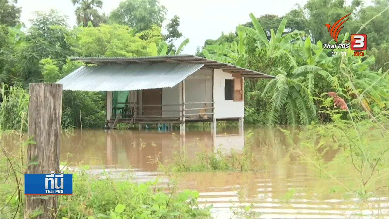 ที่นี่ Thai PBS - ระดับน้ำโขงใน จ.นครพนมเพิ่มสูงสุดในรอบ 10 ปี