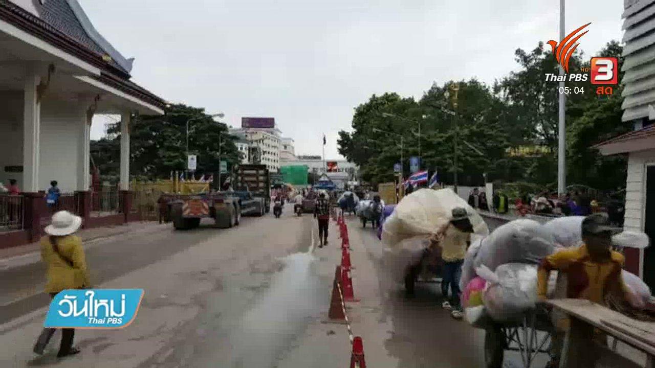 วันใหม่  ไทยพีบีเอส - เปิดเส้นทางเสี่ยอ้วนหลบหนี เป็นทางลักลอบเข้าประเทศ