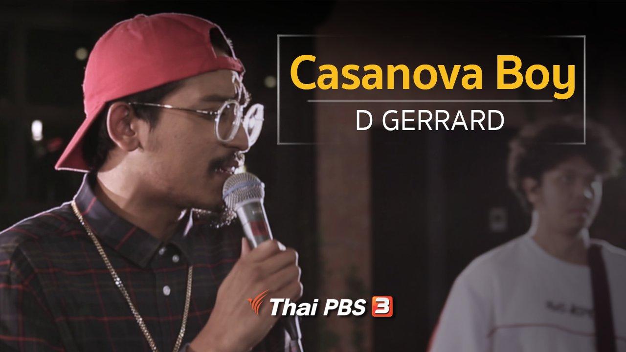 นักผจญเพลง - Casanova Boy - D GERRARD