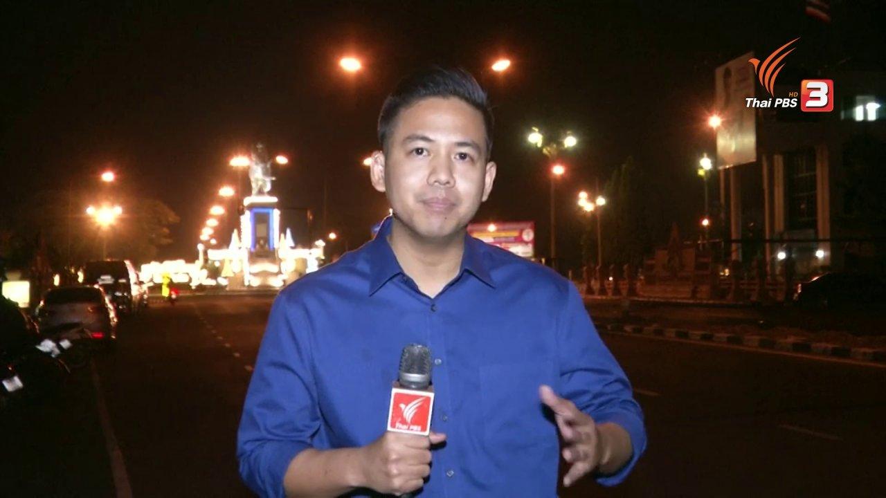 ที่นี่ Thai PBS - ภูมิใจไทย เปิดตัวผู้สมัครพรุ่งนี้ที่บุรีรัมย์