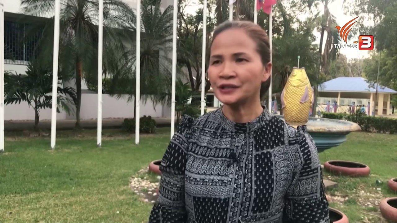 """ที่นี่ Thai PBS - """"เสียงครู"""" ยกระดับคุณภาพการศึกษา"""