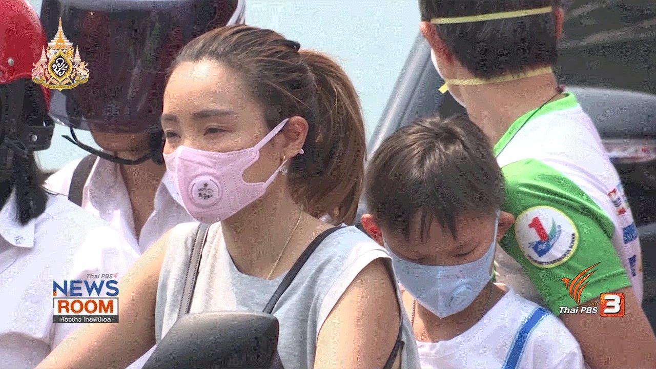ห้องข่าว ไทยพีบีเอส NEWSROOM - ยุทธศาสตร์ชาติแก้วิกฤตฝุ่น PM 2.5 ?