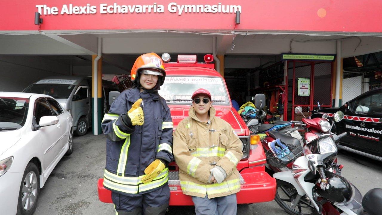 """ยินดีที่ได้รู้จัก - """"นักดับเพลิง"""" ผู้หญิงก็ทำได้"""